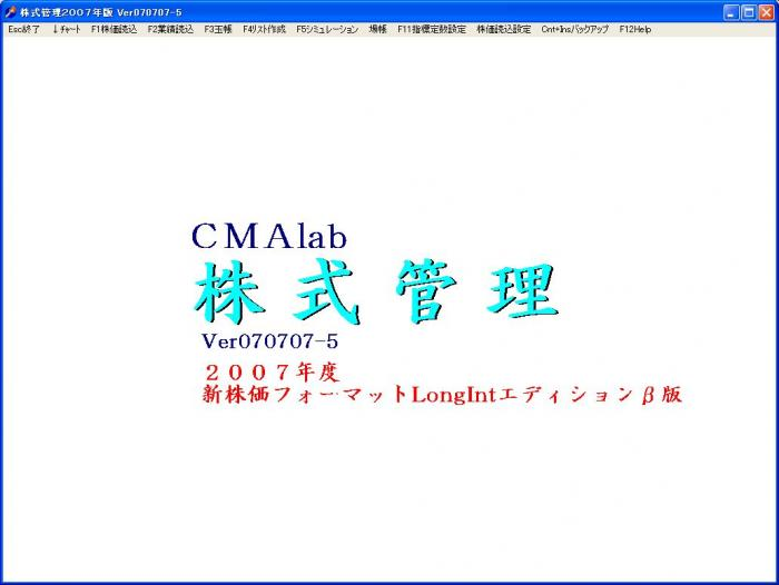 s_CMAChartHyouji-1.jpg