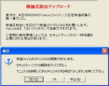 GojyoUpLoad-013.jpg