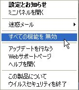 GojyoUpLoad-05.jpg