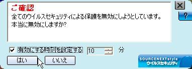 GojyoUpLoad-06.jpg