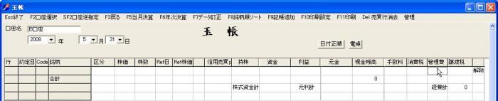s_OtherExpnc-2.jpg