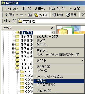 un_install_1.jpg