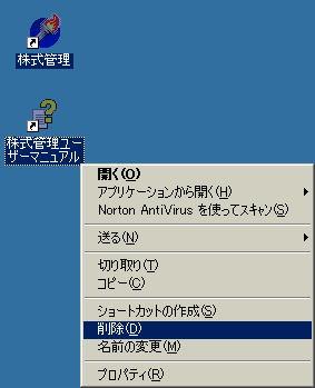 un_install_2.jpg