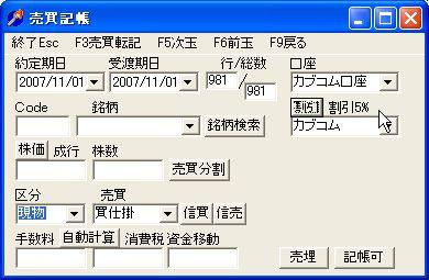 Kabukomu-4.jpg