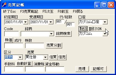 Kabukomu-5.jpg