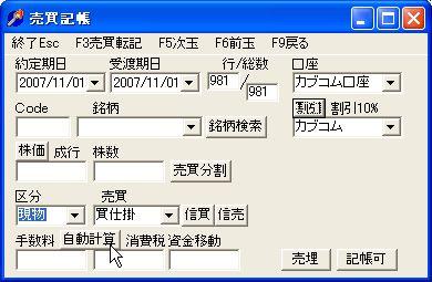 Kabukomu-6.jpg