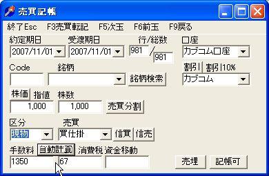Kabukomu-7.jpg