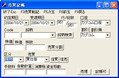 Kityo-2.jpg
