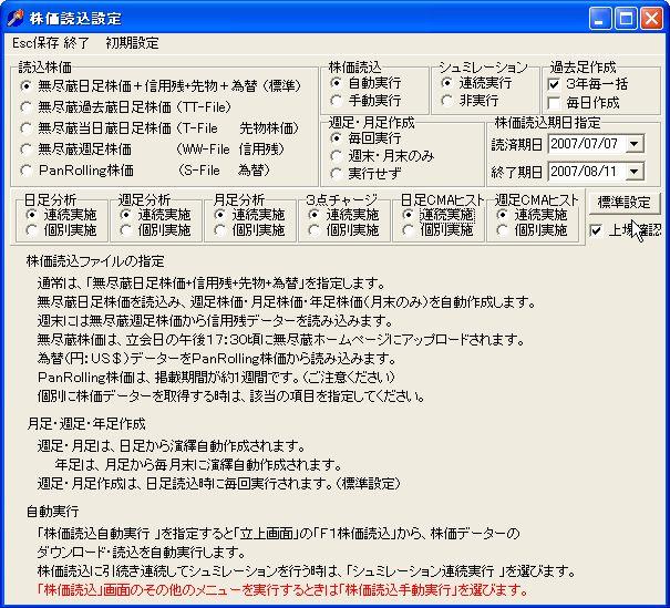 s_Simltn-2.jpg