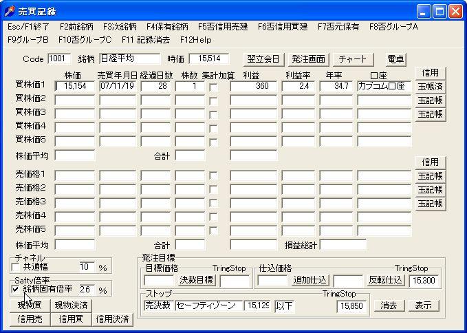 SafetyZone-3.jpg