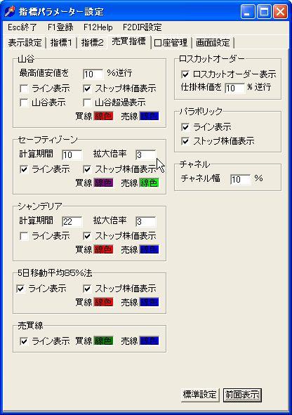 SafetyZone-6.jpg