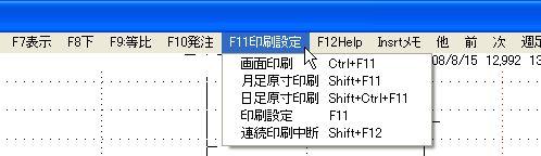 ChartMenu-28.jpg