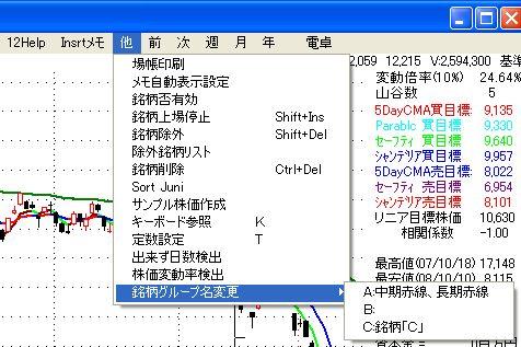 ChartMenu-30.jpg
