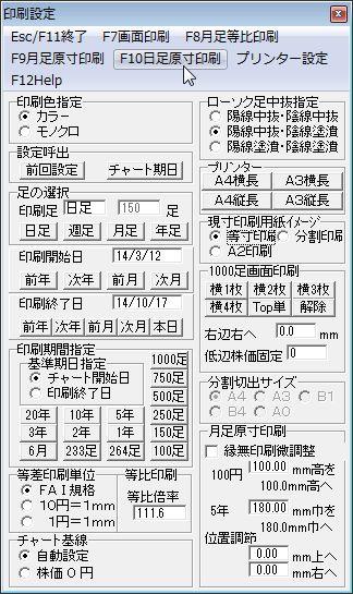 ChartPrint-6-2.jpg