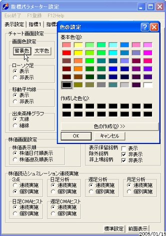 FreeLineColor-1.jpg
