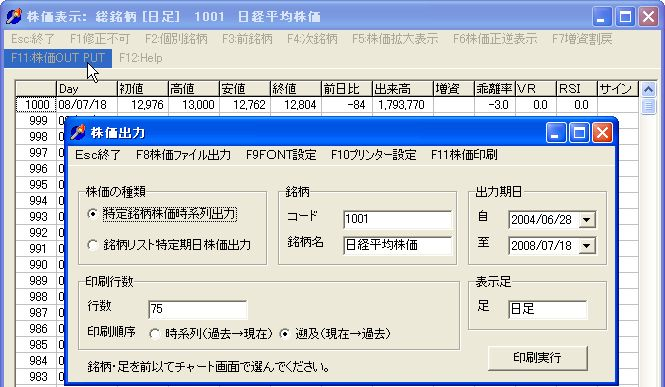 KabukaHyoji-13.jpg