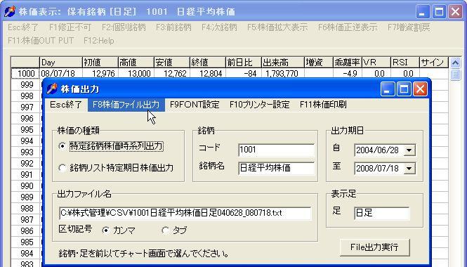 KabukaHyoji-14.jpg