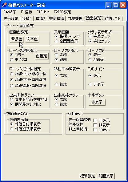 HaikeiColor-2.jpg