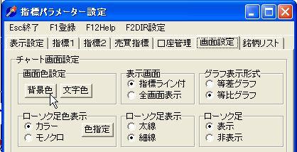 HaikeiColor-3.jpg