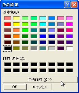 HaikeiColor-4.jpg