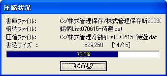 BackUp-3.jpg