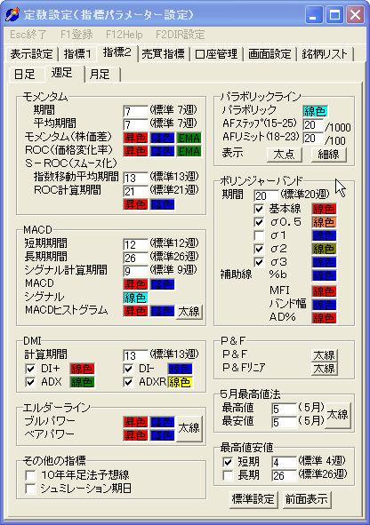 BolngrBand-1.jpg