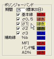 BolngrBand-4.jpg