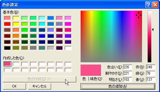 BolngrBand-7.jpg