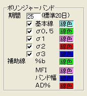 BolngrBand-8.jpg