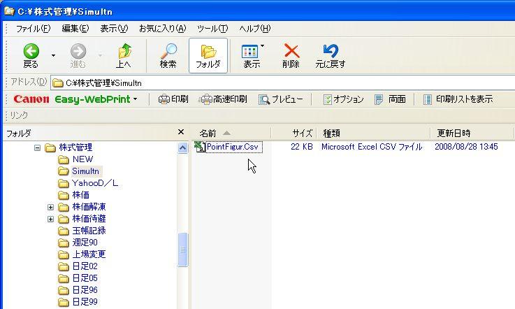 s_PointFigure-7.jpg
