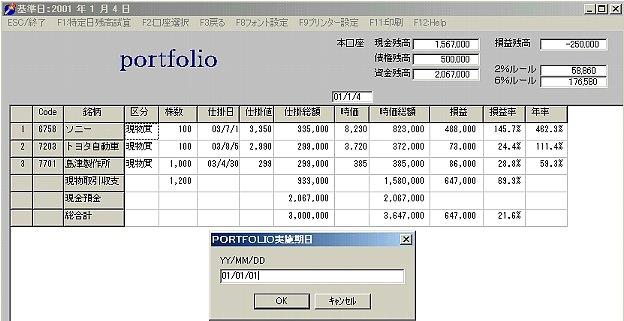 PortFolio-3.jpg