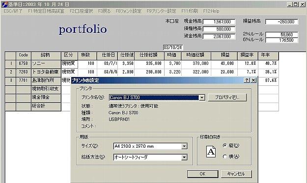 PortFolio-5.jpg