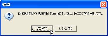 MeigaraListSelect-10.jpg