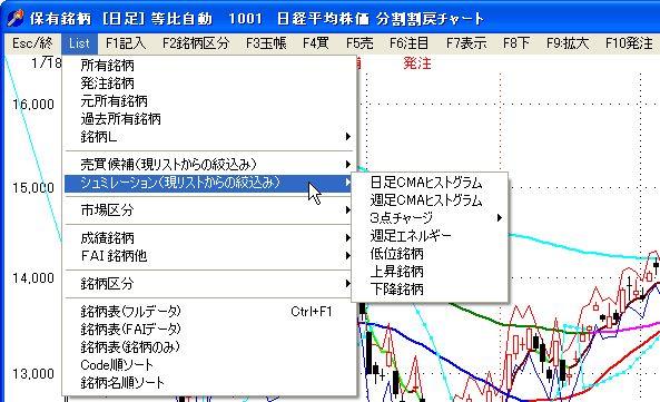 MeigaraListSelect-4.jpg
