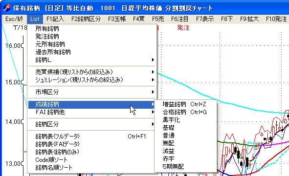 MeigaraListSelect-6.jpg