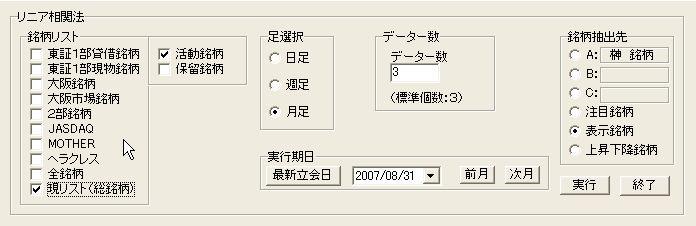 LinerHou-2.jpg
