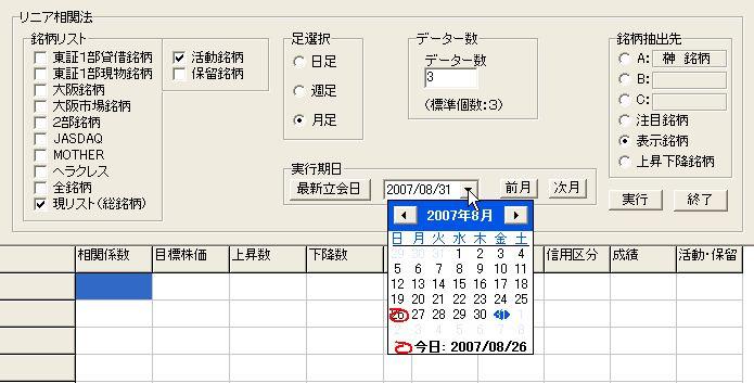LinerHou-5.jpg