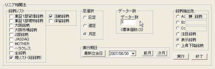 LinerHou-6.jpg