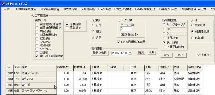 s_LinerHou-D.jpg