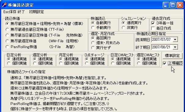 JyouJyouTeisi-1.jpg
