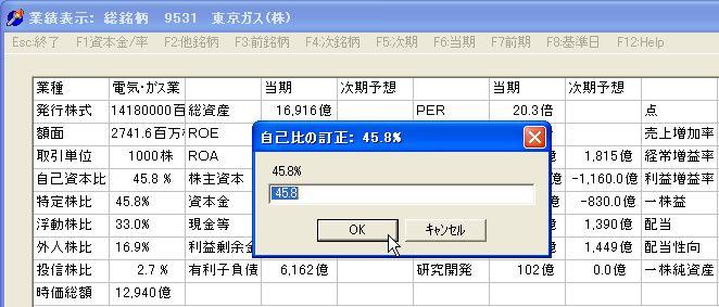 KigyoData-3.jpg