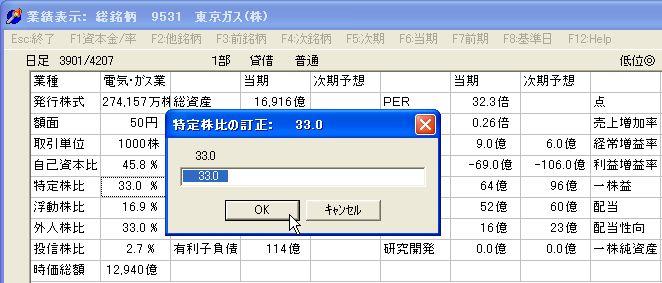 KigyoData-4.jpg