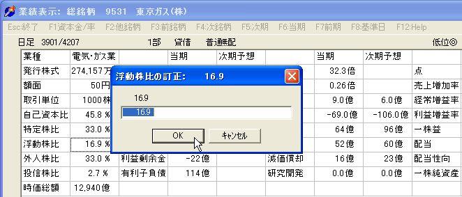 KigyoData-5.jpg