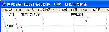 HoyuTouroku-2.jpg