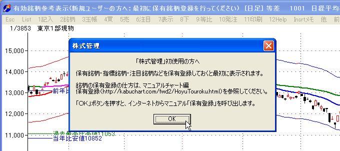 HoyuTouroku-5.jpg