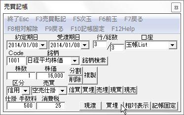 SinyoBaibai-5.jpg
