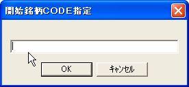 AshiSakuse-2.jpg
