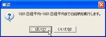 AshiSakuse-5.jpg