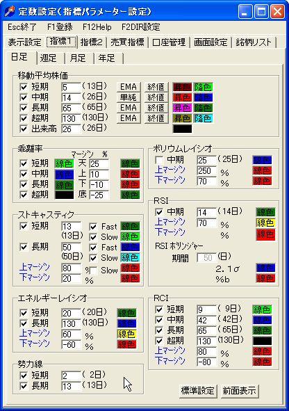 SeiRyokuSen-1.jpg