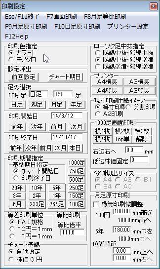 PrintSettei-4-2.jpg